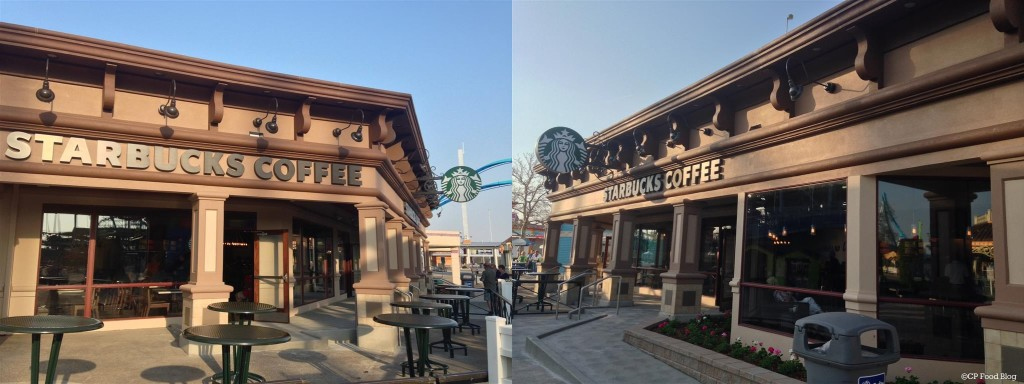 140508 Cedar Point Starbucks Exterior