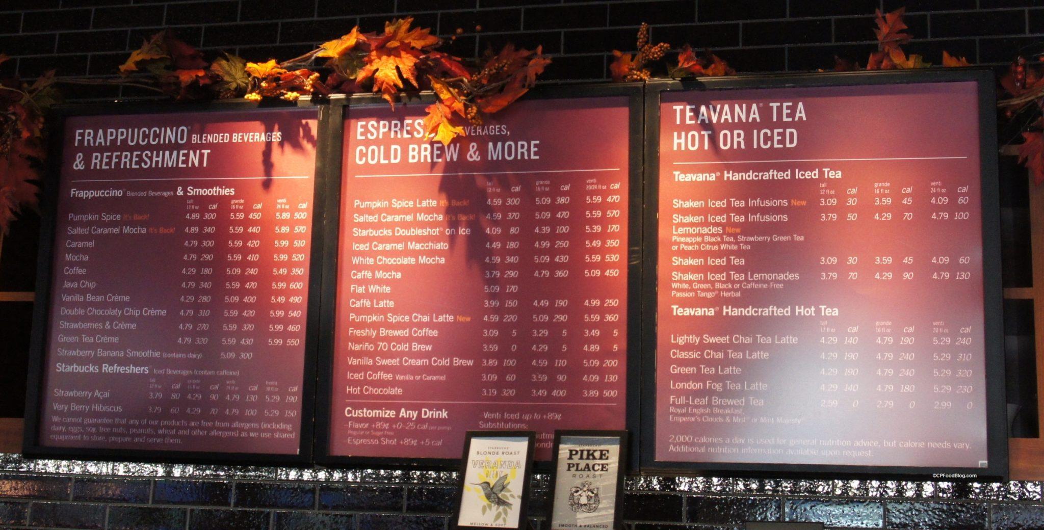 170915 Cedar Point Starbucks Menu