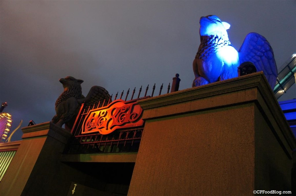 140912 Cedar Point Halloweekends Hexed