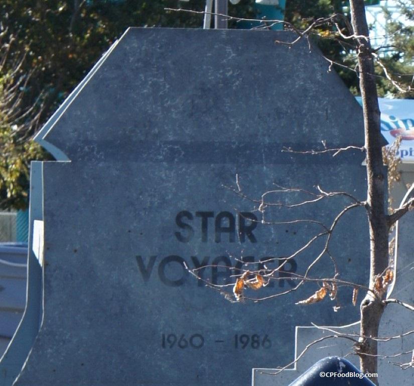 151025 Cedar Point Ride Graveyard (22-2)