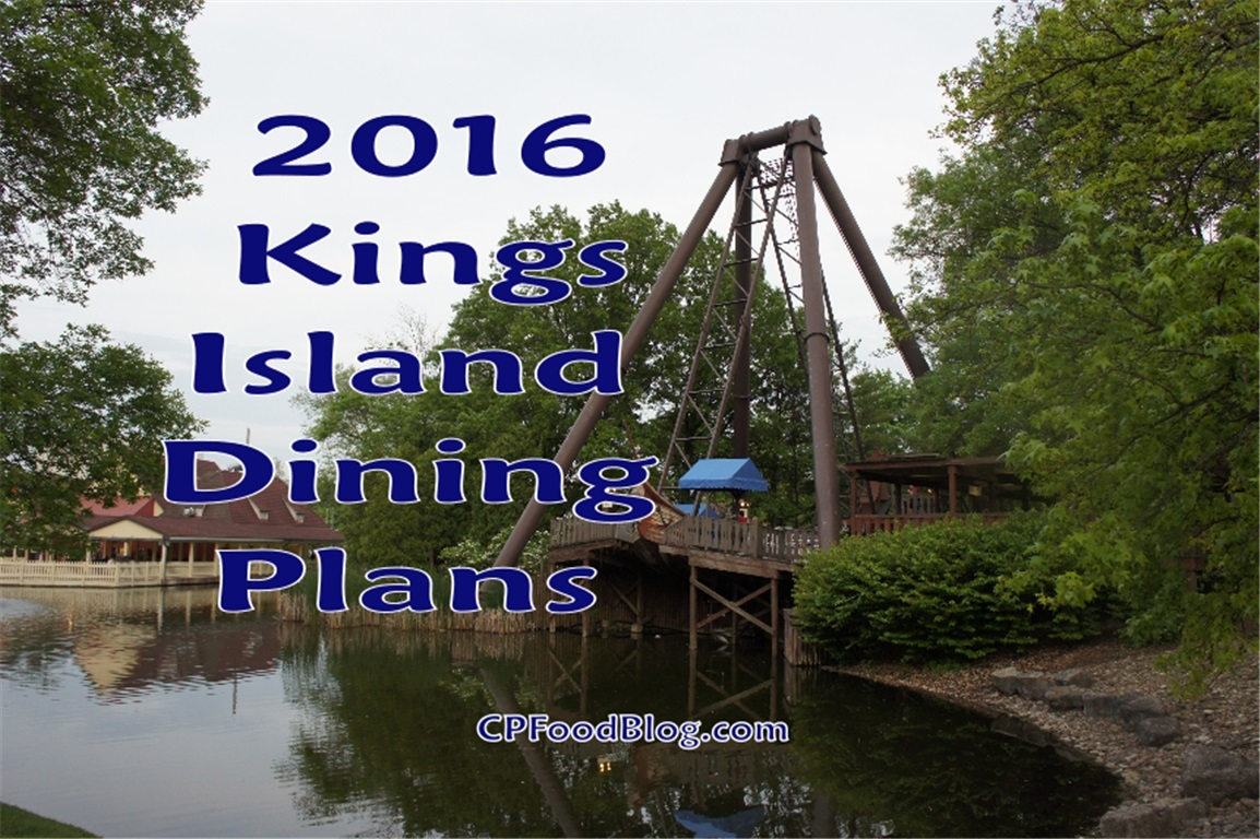 2016 kings island dining plans