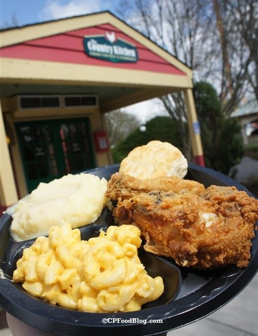 160402 Kings Dominion Country Kitchen Fried Chicken (2)