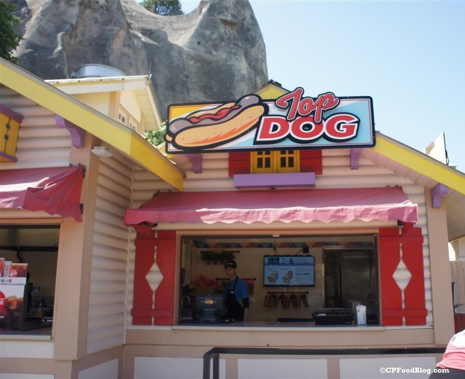 160625 Canada's Wonderland Top Dog